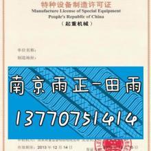 高效办理淄博领四大管道弹簧支吊架企业生产许可证和丹徒钢管取资批发