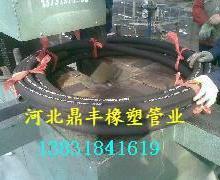 供应耐酸夹布胶管-耐温夹布胶管