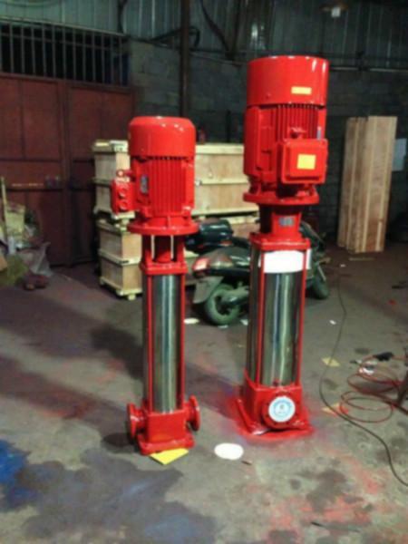 供应XBD10.5/25-(I125*5消防泵 应急消防泵 单级多级消防泵