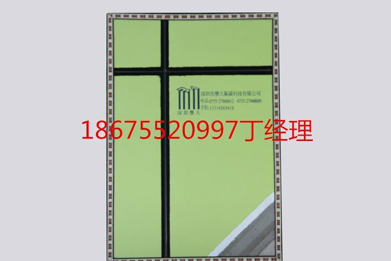 供应四氟氟碳漆金属外墙漆,铝板装饰面氟碳漆,一体化保温装饰板装饰面氟碳漆使用寿命25年。