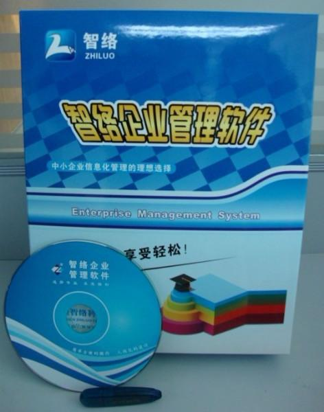 供应广西可视卡制作会员管理软件