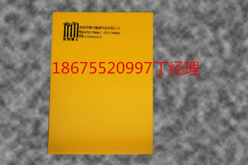 供应湖北省一体化保温装饰板,湖南省保温装饰整体板,江西省外墙外保温装饰系统
