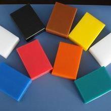 供应案板、塑料案板、案板什么材质好、切菜板15905448730