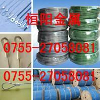 供应彩色包胶钢丝吊绳,钢丝绳锁具,防盗绳