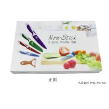 2014年最新送礼佳品不粘刀五件套厨房刀具套装批发
