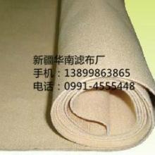 供应新疆高温P84针刺毡,新疆高温P84针刺毡生产厂家