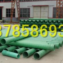直销玻璃钢电缆管保证质量 穿线管道 保护管玻璃钢电缆管图片