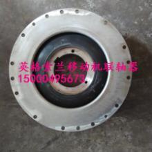 供应英格索兰P600联轴器35834787