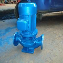 供应IS50-32-125离心泵,IS管道离心泵,防爆离心泵,热水管道离心泵批发