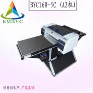 博易创皮革打印机图片