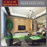 供应广西柳州城中皮雕背景墙-背景墙批发