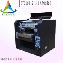供应个性T恤万能打印机彩色喷墨打印机批发