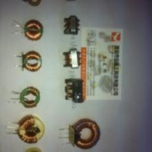 供应CS330125磁环电感