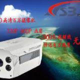 供应AHD摄像机720P高清四灯夜视