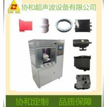 供应超声波振动摩擦焊机 线性振动摩擦焊接机_振动摩擦厂家_价格