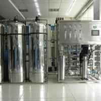 医用制药用水设备厂家