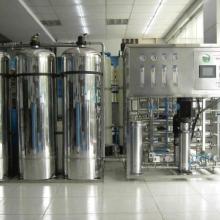 供应医用制药用水设备厂家-哪里有医用制药用水设备厂家-医用制药用水设备厂家-医用水处理设备厂家-医用水处理设备批发价格图片