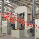 供应龙门液压机  1000吨龙门液压机