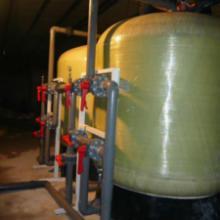 供应玻璃钢罐软化水处理设备,贵州学校水处理设备,锅炉软化水装置图片