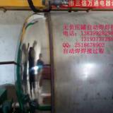 啤酒罐环缝自动焊机