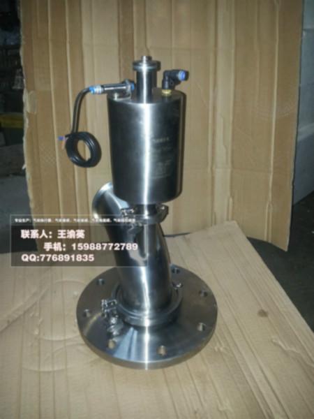 供应气动罐底阀单作用罐底阀316L