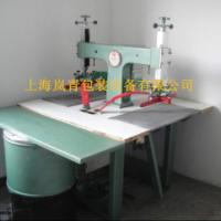 供应二手高频皮革压花压标机械