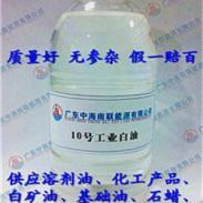 优质产品10号工业级白油图片
