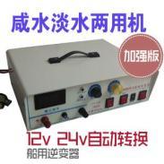 12v超声波捕鱼器图片