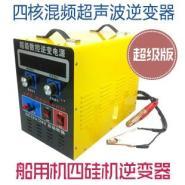 供应保定超声波捕鱼器电子捕鱼器