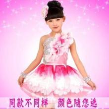供应儿童演出服女童纱裙