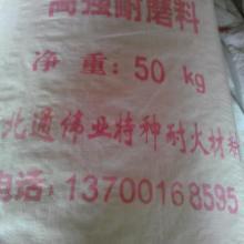 供应辽宁锦州金刚砂耐磨料厂家价格图片