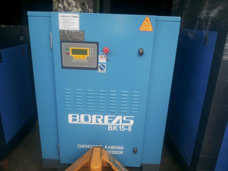 供应东莞大朗开山节能变频空压机 永磁变频空压机