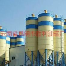 供应内江哪里有大型水泥罐制造商,内江哪里有水泥罐厂家,内江水泥罐造价
