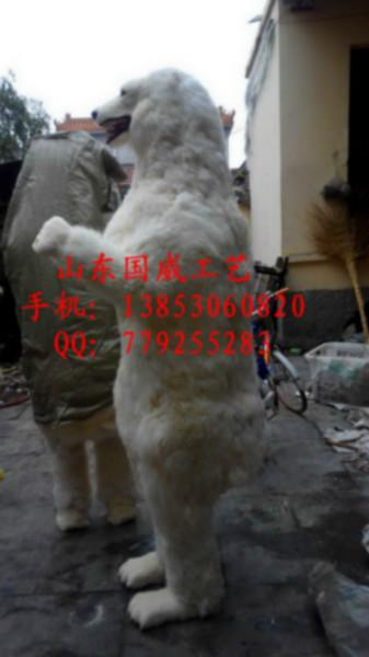 供应仿真北极熊标本