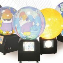 天地方圆供应投影数字星球 地理教学器材展示展览用品批发