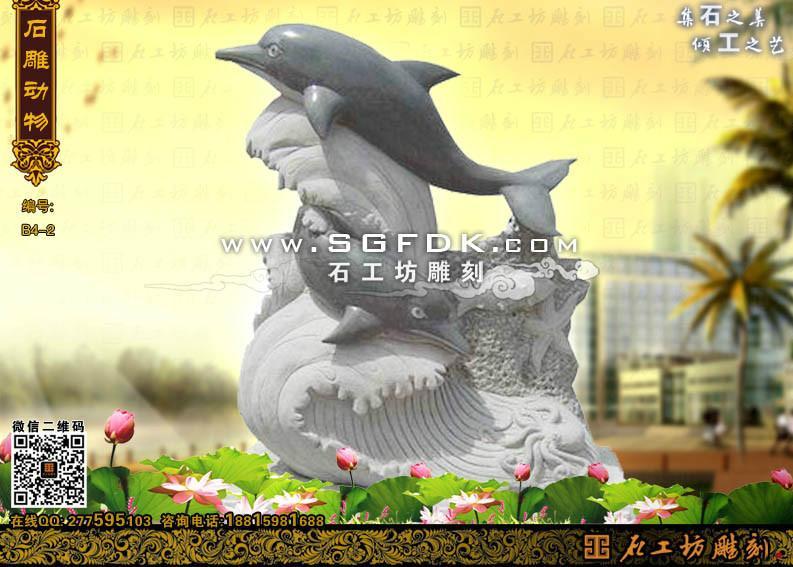 中国的神话传说里有龙生九子的说法,龙生九子是指龙生九个儿子,九个儿子都不成龙,各有不同。所谓龙生九子,并非龙恰好生九子。中国传统文化中,以九来表示极多,有至高无上地位,九是个虚数,也是贵数,所以用来描述龙子。龙生九子,各有所好,其中一子好负重,就是龟,也称赑屃或龟趺、霸下。其形状像乌龟,好负重。长年累月地驮载着石碑。人们在庙院祠堂里,处处可以见到这位任劳任怨的大力士。据说触摸它能给人带来福气。龟以长寿著称,自古受到人们的器重。 早在奴隶社会时,奴隶主认为龟的寿命长,知道的事情自然要多,所以问卜时多
