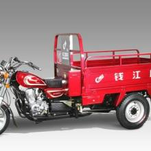 钱江摩托车 QJ125ZH-A 正三轮摩托车