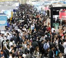 供应日本电子展2015年日本电子、机械零配件及材料博览会批发