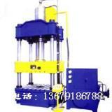 供应液压机