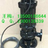 65WQ15-7-0.75高温潜水泵图片