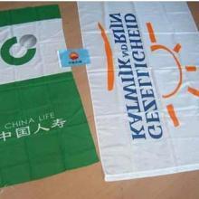 供应西安贡缎旗帜制作西安锦旗定制厂家