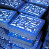 供应西安鼠标垫制作西安广告鼠标垫制作 护腕鼠标垫制作