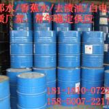 供应乙二醇单丁醚厂家乙二醇单丁醚价格乙二醇单丁醚批发