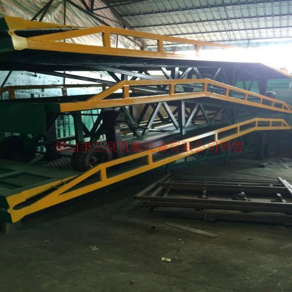 供应广州10吨位集装箱装卸平台生产厂区