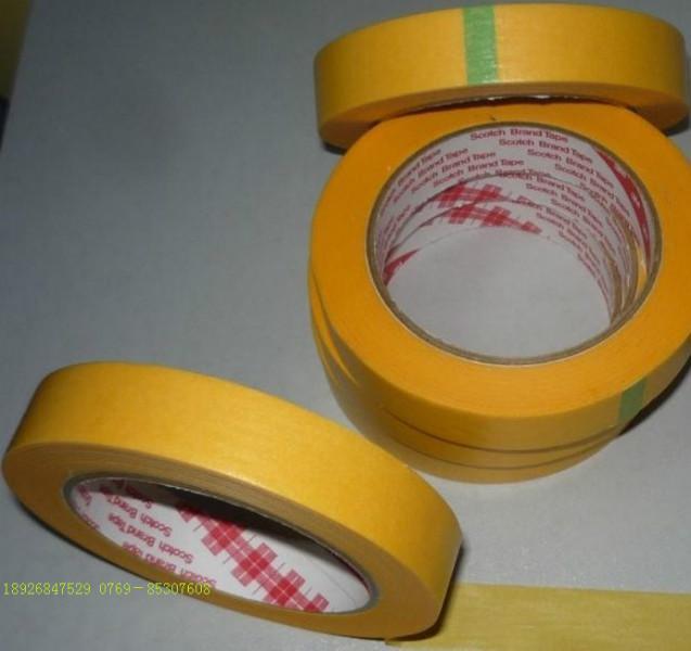 供应印刷3MST-416双面胶印刷3M416双面胶印刷3M416胶带印刷3M胶带3MST-416双面胶正品3MST-41