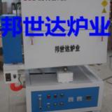 供应磁性材料烧结管式炉