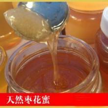 大量蜂蜜批发,枸杞蜜枣花蜜批发批发