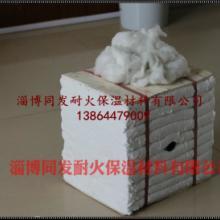 供应红砖窑保温吊顶隔热模块-耐火纤维棉块