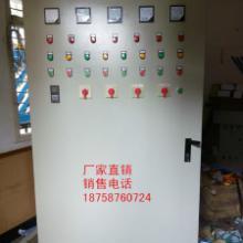 供应PLC控制柜星三角启动ABB变频柜/风机柜/温控柜批发