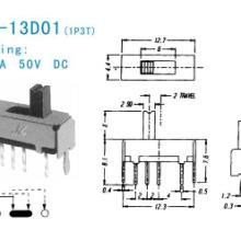 供应梧州拨动开关SS-13D01玩具电子开关市场最低价质量最优质拨动批发